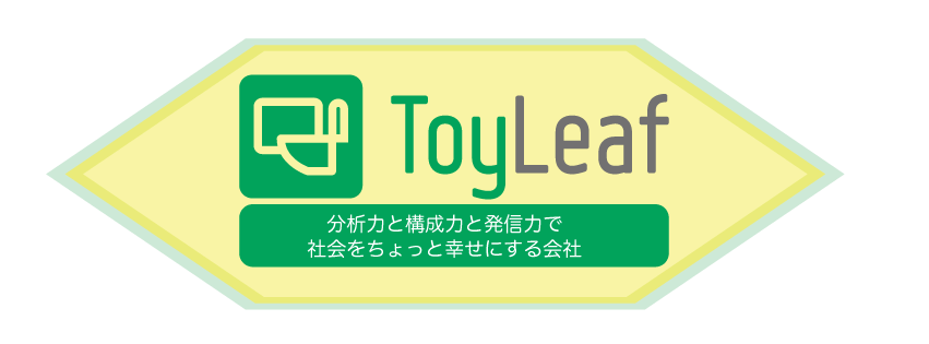 ToyLeaf株式会社